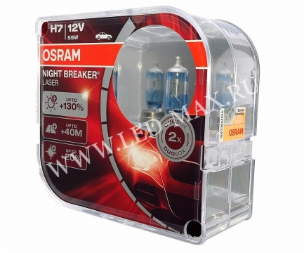 Автолампы H7 OSRAM NIGHT BREAKER LASER +130%
